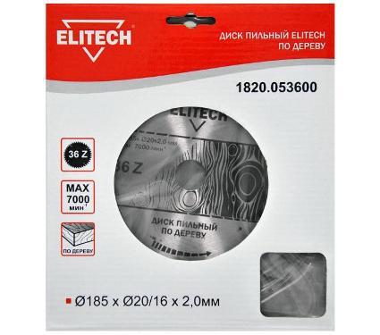 Диск пильный ELITECH Ф185х20мм 36зуб. (1820.053600)