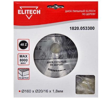 Диск пильный ELITECH Ф160х20мм 48зуб. (1820.053300)