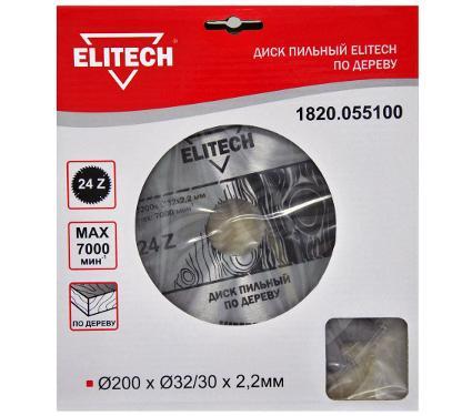 Диск пильный ELITECH Ф200х32мм 24зуб. (1820.055100)
