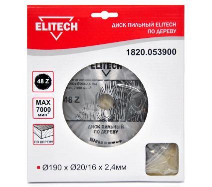 Диск пильный ELITECH Ф190х20мм 48зуб. (1820.053900)
