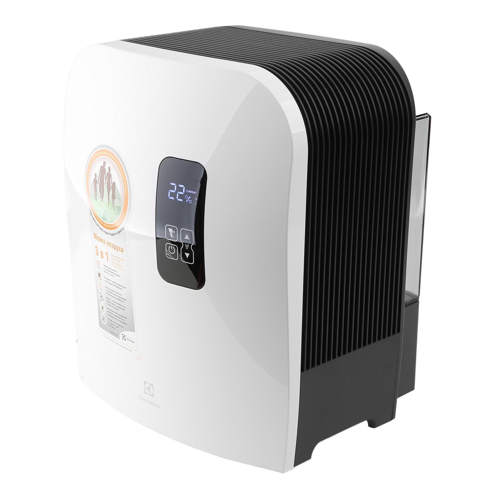Мойка воздуха с ионизацией Electrolux Ehaw-7515d  (НС-0081794)