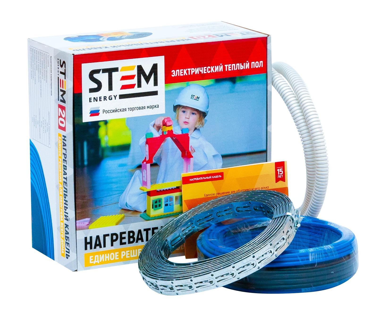 Греющий кабель Stem energy Stem1600/20/80