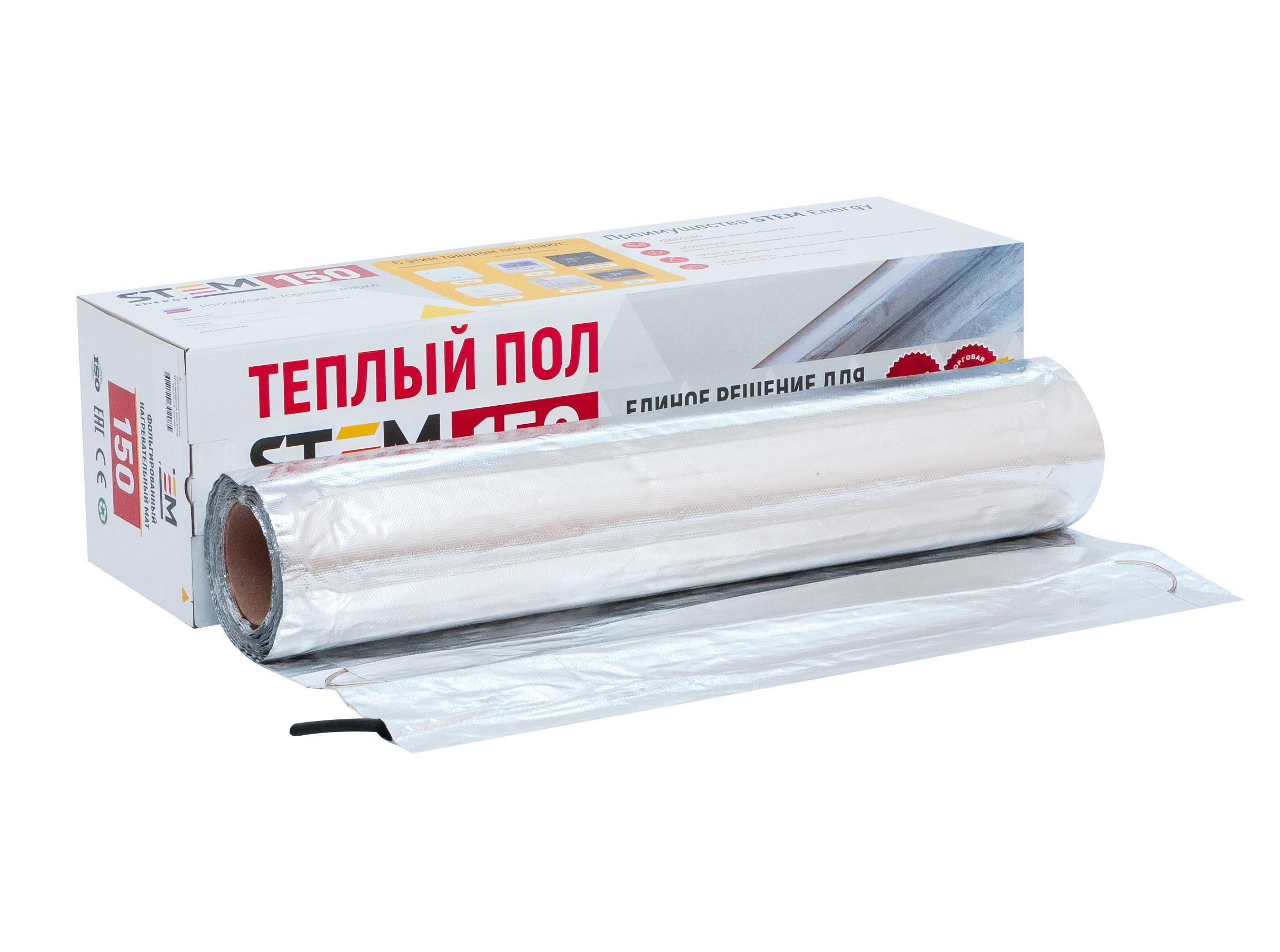 Теплый пол Stem energy 150-525-3.5