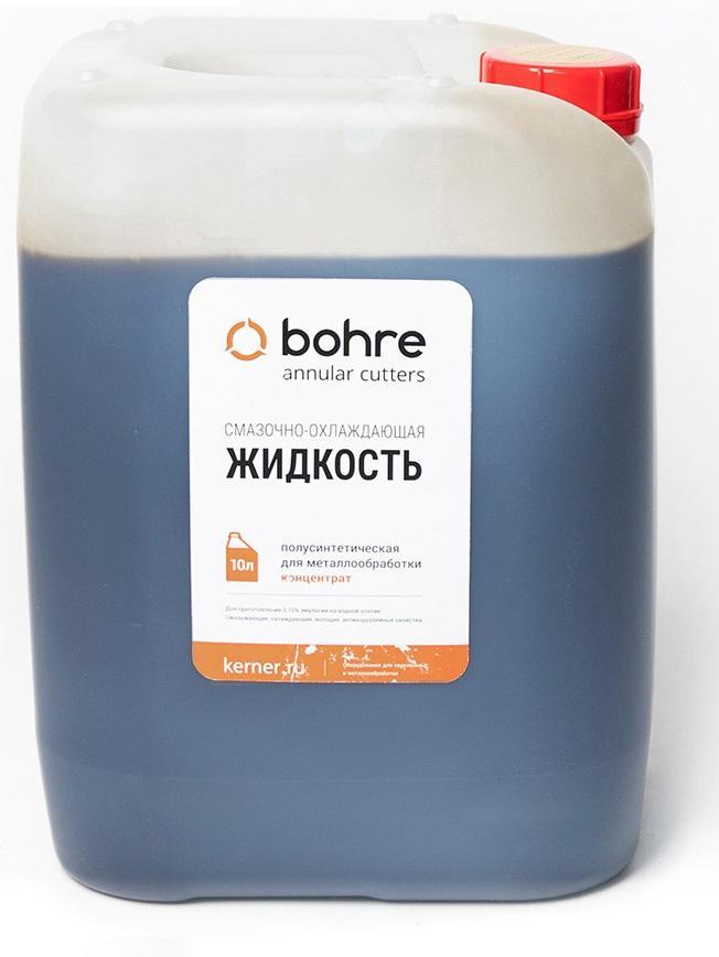 Фото - Смазочно-охлаждающая жидкость Bohre К0006187 смазочно охлаждающая жидкость концентрат 5 л bohre к0006188