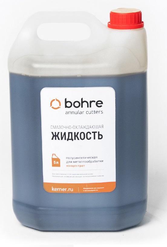 Фото - Смазочно-охлаждающая жидкость Bohre К0006188 смазочно охлаждающая жидкость концентрат 5 л bohre к0006188