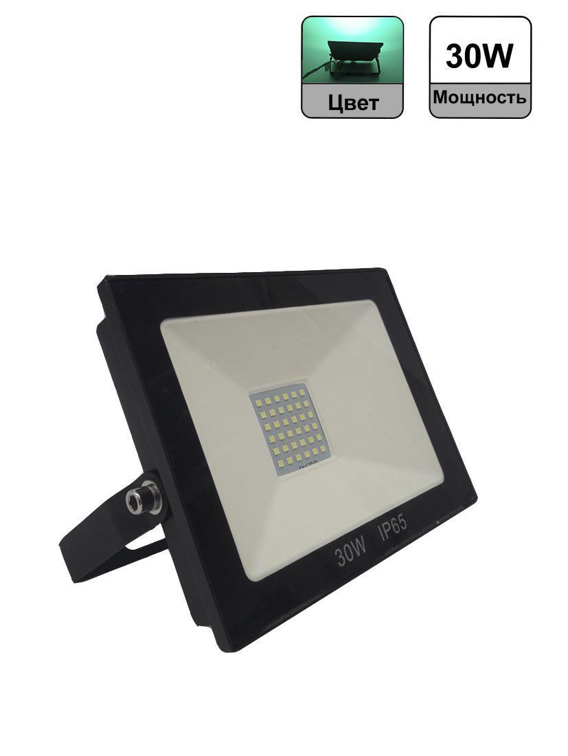 цена на Прожектор светодиодный ОНЛАЙТ 61178 ofl-30-green-bl-ip65-led