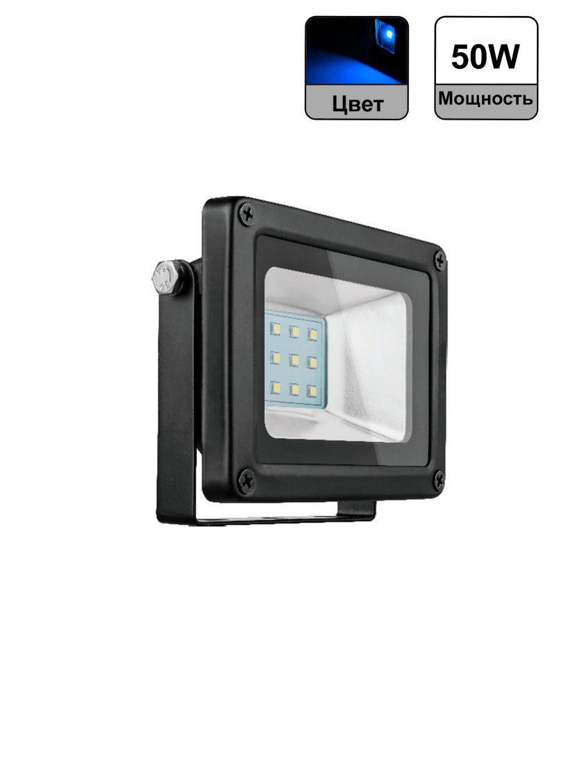 Прожектор светодиодный ОНЛАЙТ 61182 ofl-50-blue-bl-ip65-led