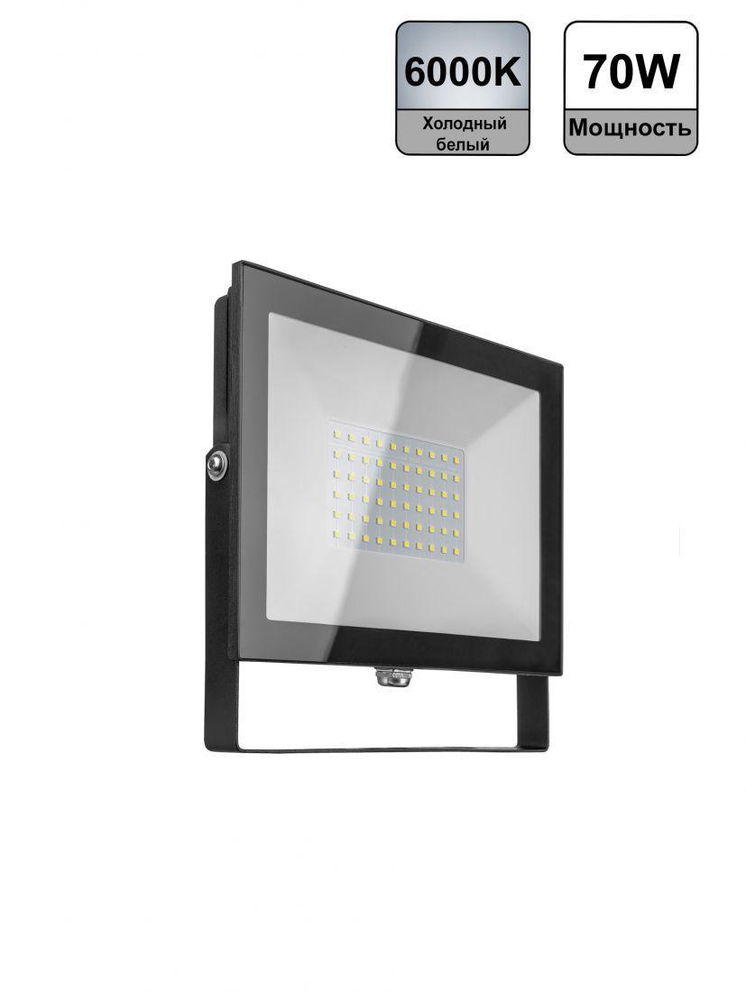 цена на Прожектор светодиодный ОНЛАЙТ 61950 ofl-70-6k-bl-ip65-led