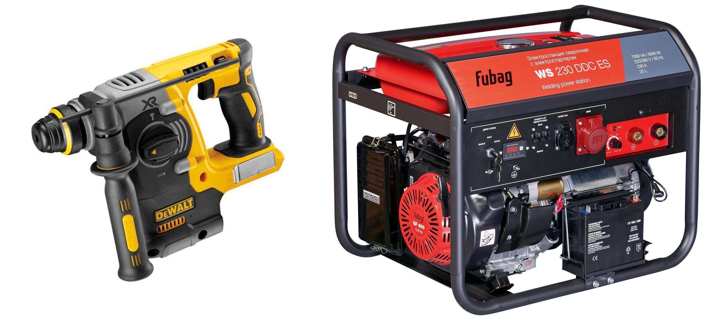Набор Fubag Бензиновый генератор ws 230 ddc es +Перфоратор dch273n-xj все цены