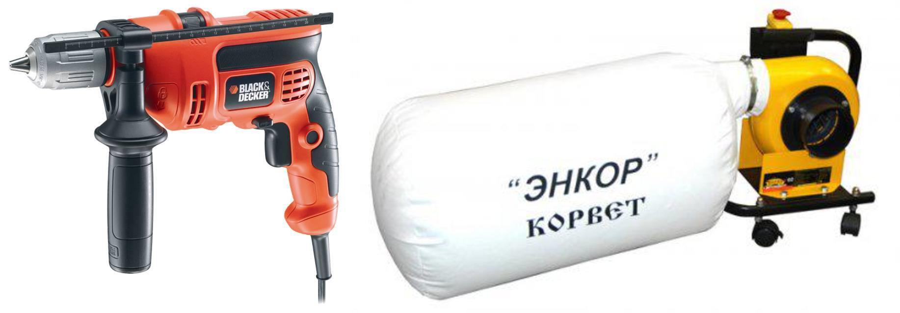 Набор ЭНКОР Стружкоотсос Корвет-60 +Дрель ударная kr554 creskt