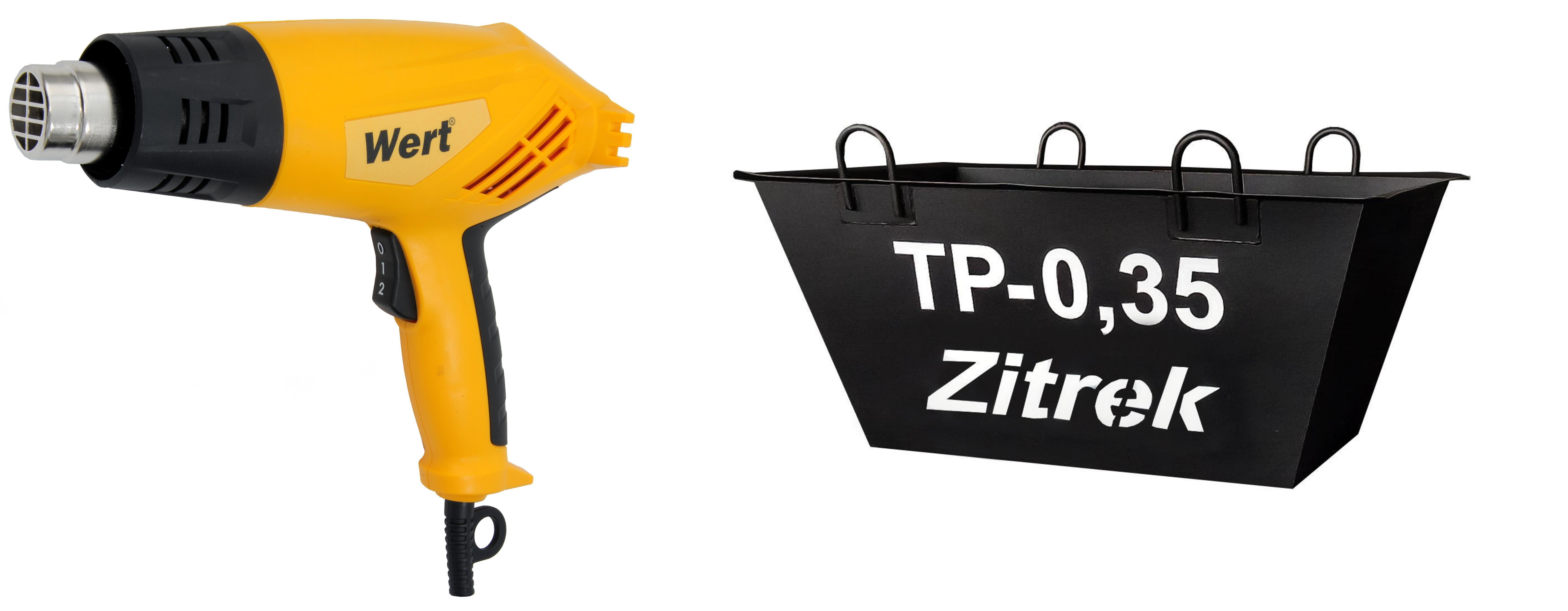 Набор Zitrek Тара для раствора ТР-0,35 (021-2058) +Фен технический ehg 1800