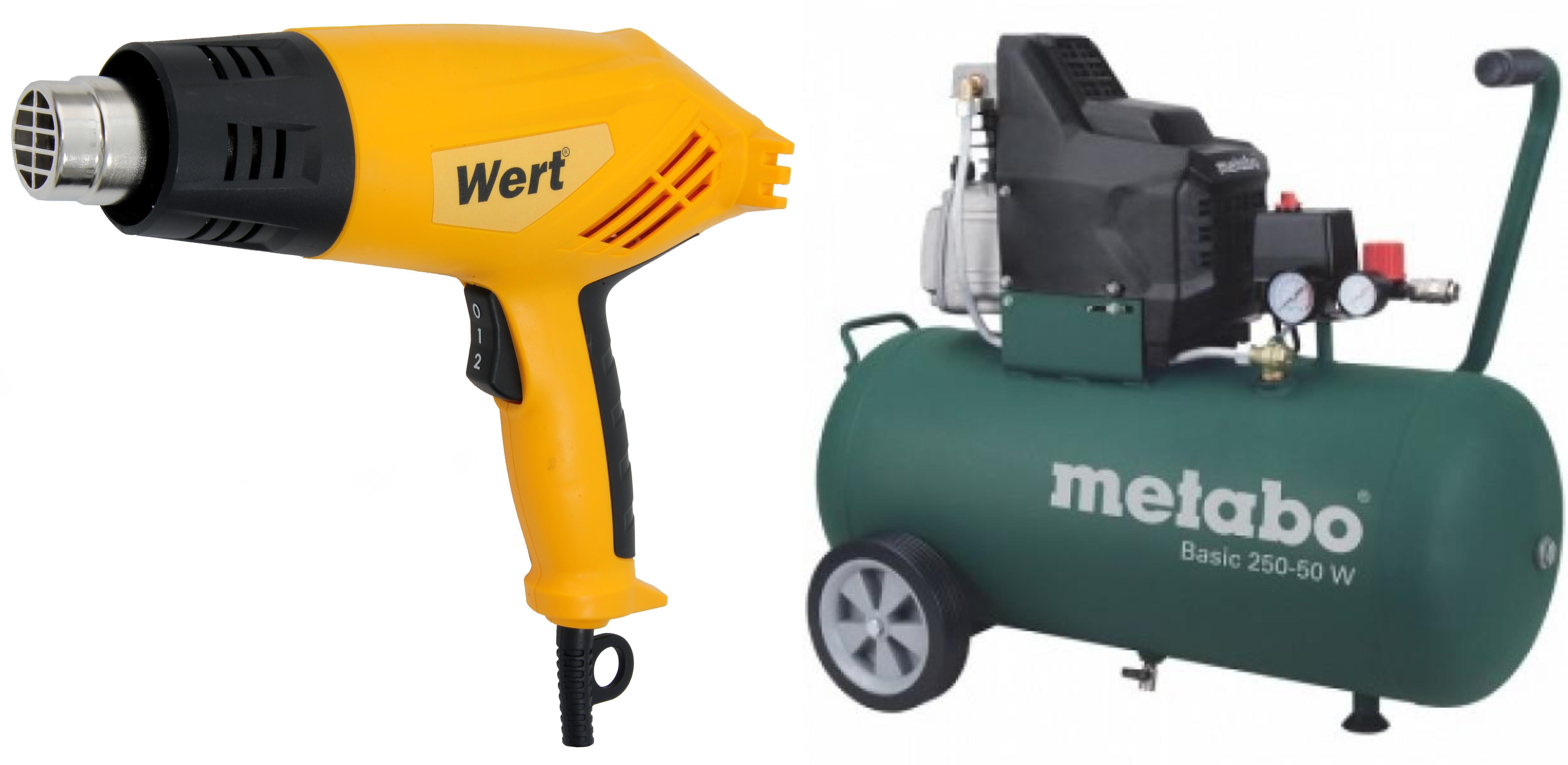 Набор Metabo Компрессор basic250-50w (601534000) +Фен технический ehg 1800 недорого