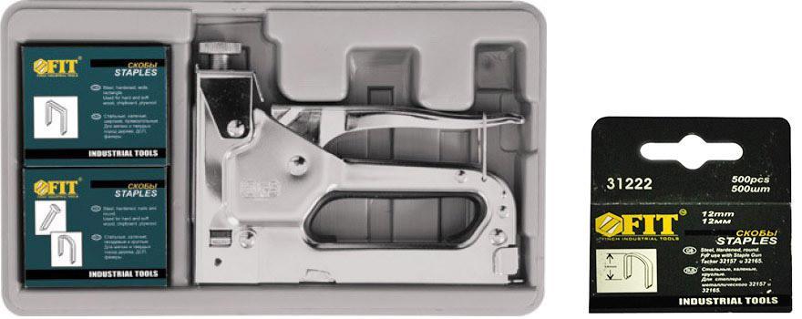 Набор Fit Степлер 32165 +Скобы для степлера 31222