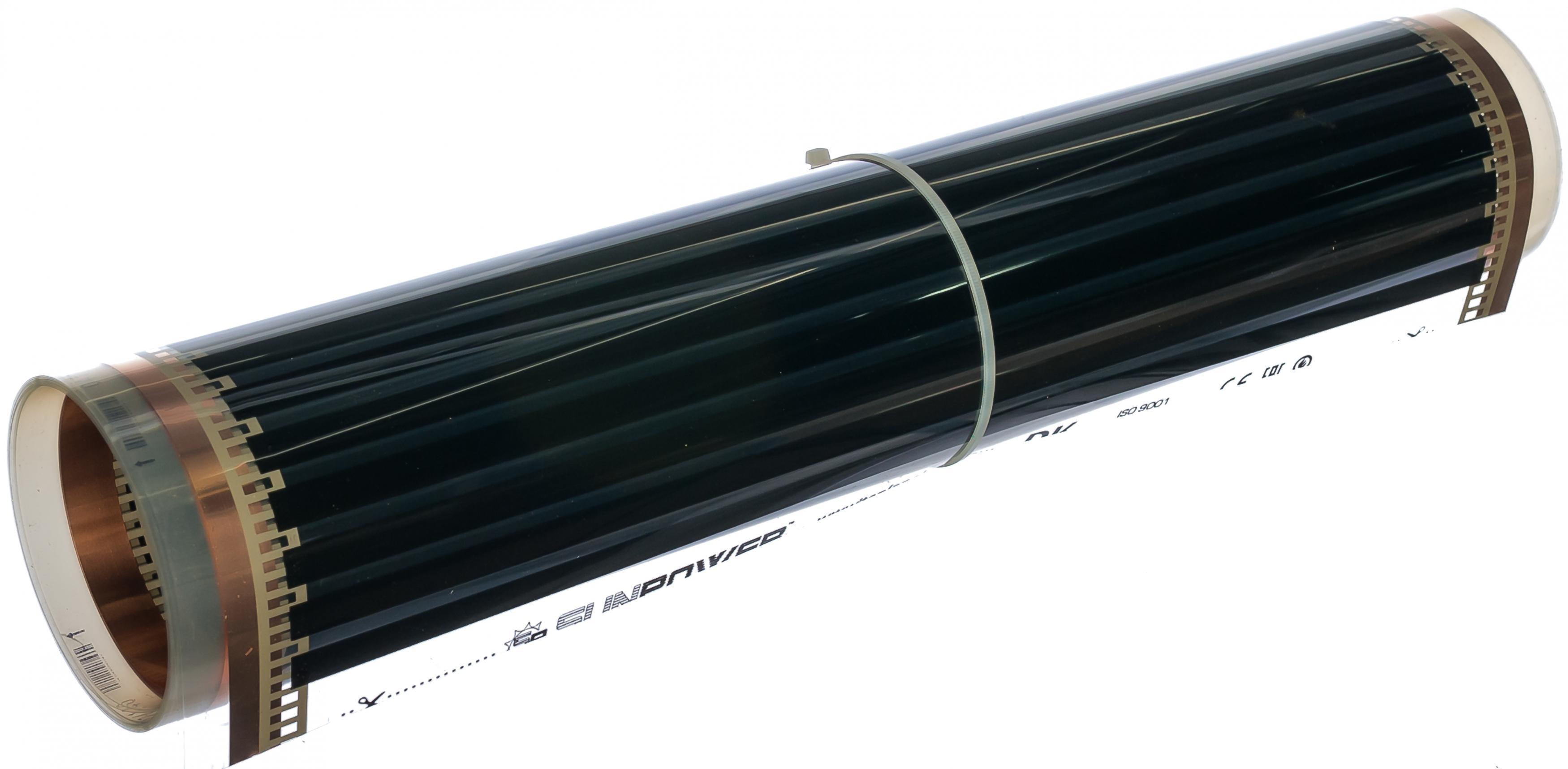 лучшая цена Теплый пол Sun power Spf 50-180-2
