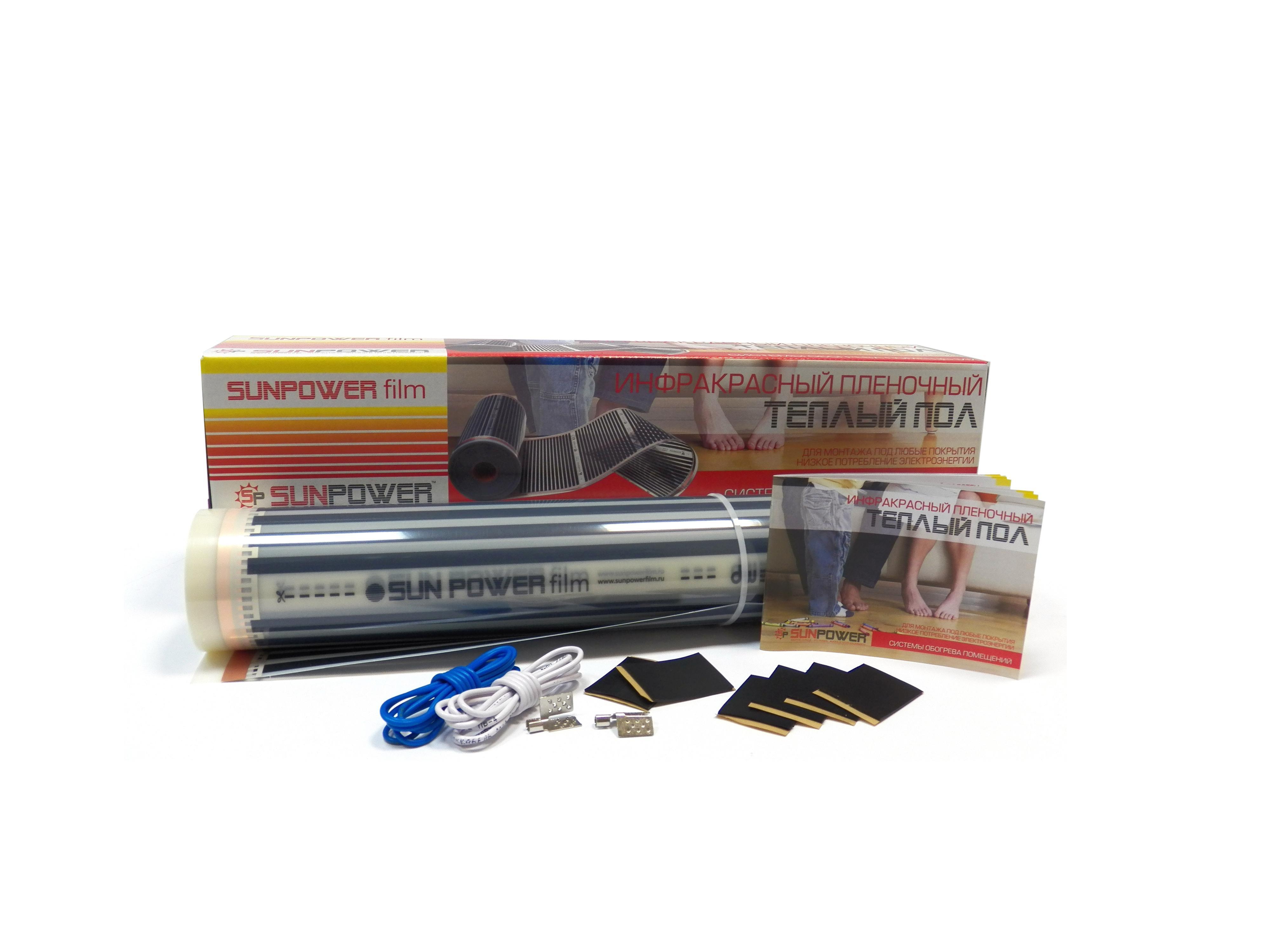 Теплый пол Sun power Spf 50-180-3 цена