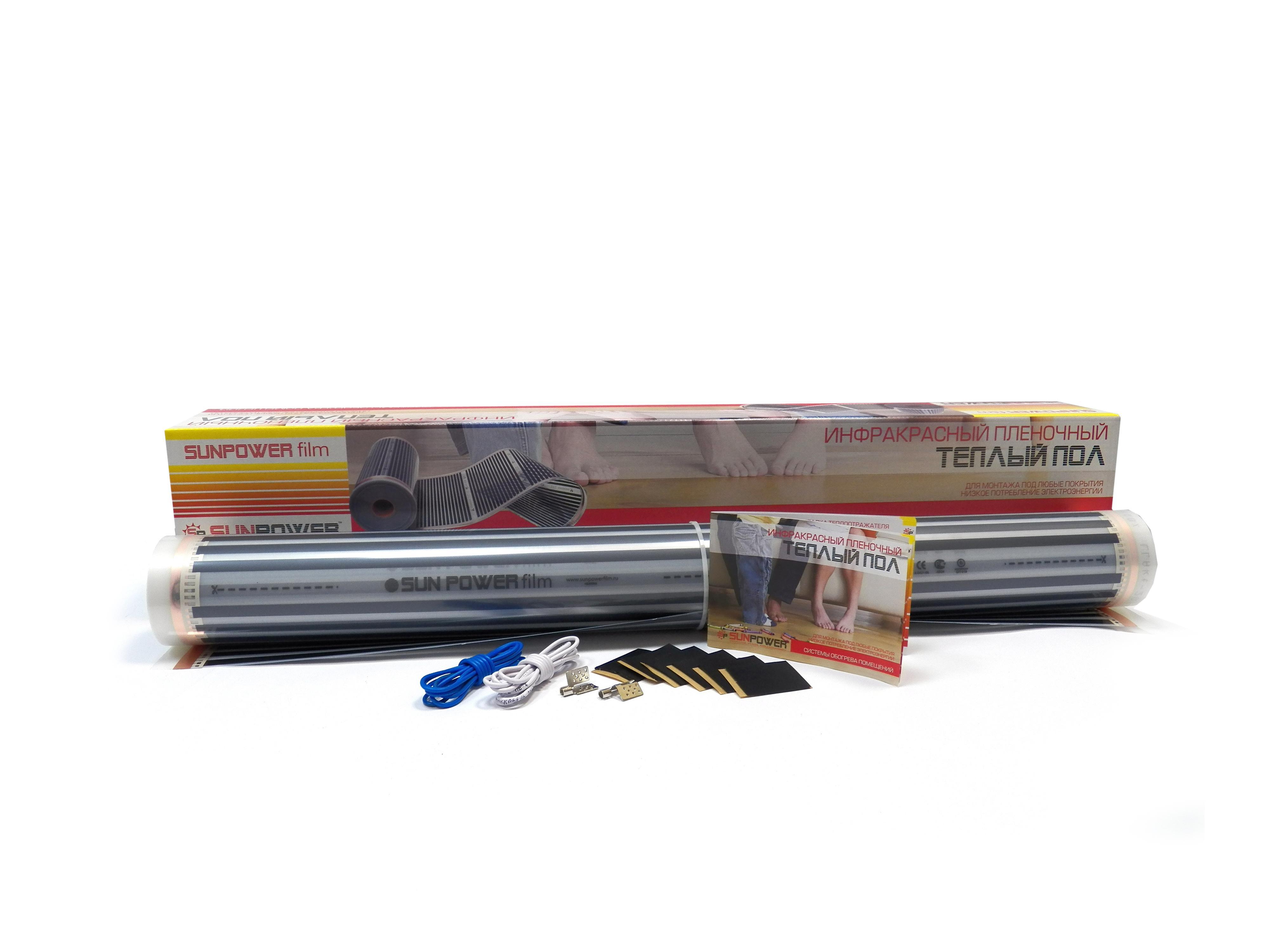 Теплый пол Sun power Spf 80-180-5 стоимость