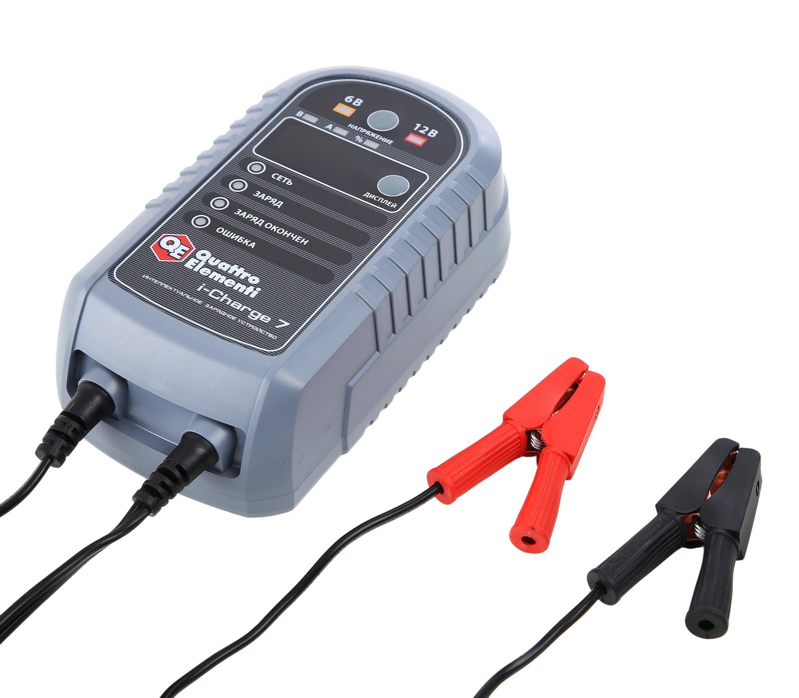Устройство зарядное Quattro elementi 771-695i-charge7 зарядноеустройство quattroelementi