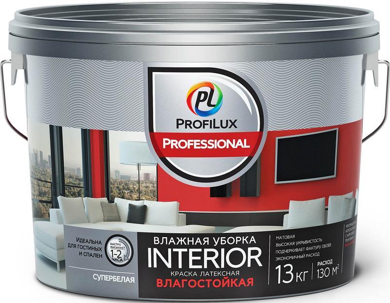 Краска Profilux Professional interior МОЮЩАЯСЯ ЗИМА 2,5кг вд для стен и потолков материалы для стен и потолка
