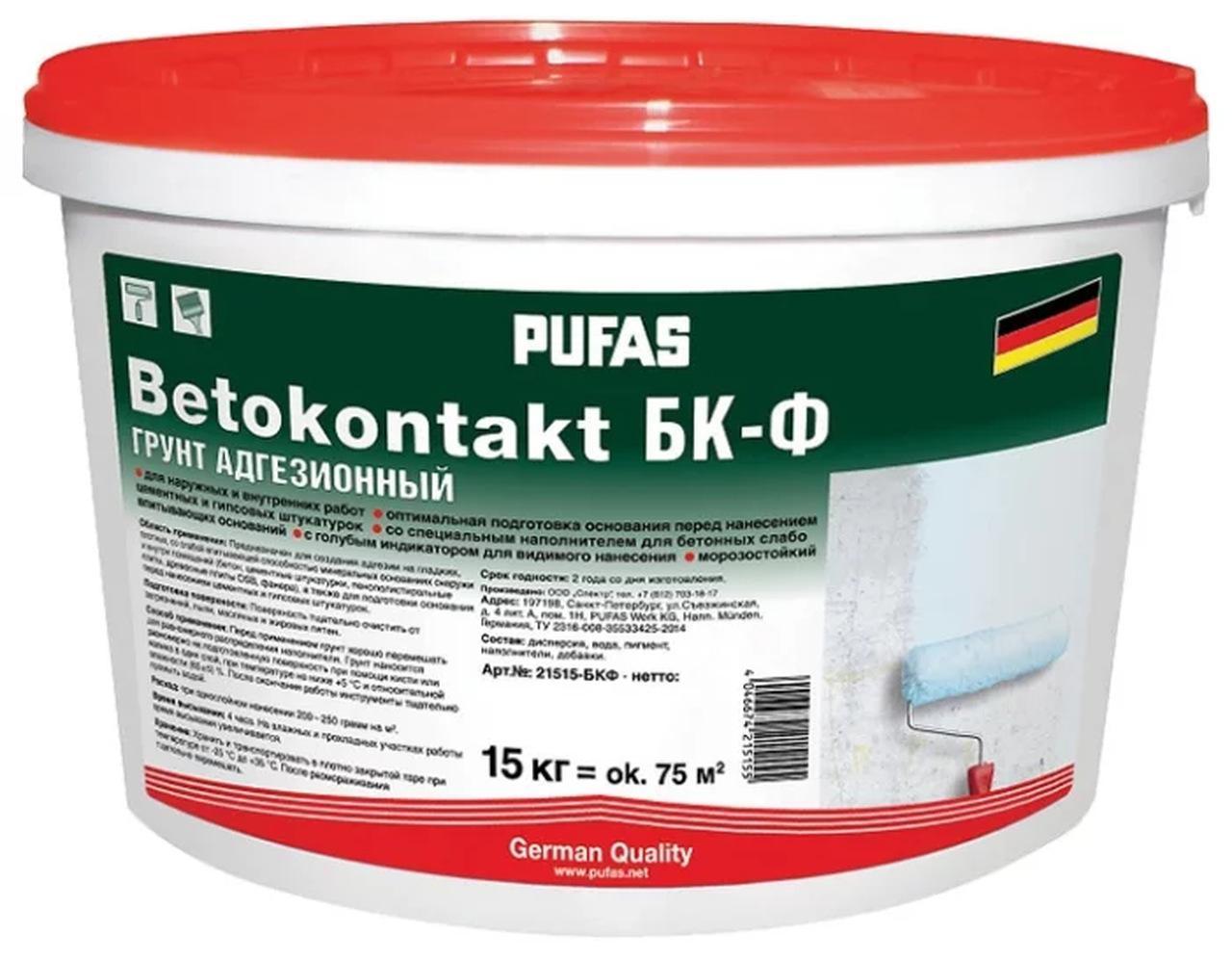 Грунтовка Pufas Бетоконтакт БК для внутренних работ 15кг для повышения адгезии, мороз. фото