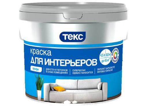 Краска ТЕКС ПРОФИ белая 1,8 л