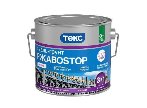 Грунт-эмаль ТЕКС РжавоStop молотковый черный 2кг по ржавчине