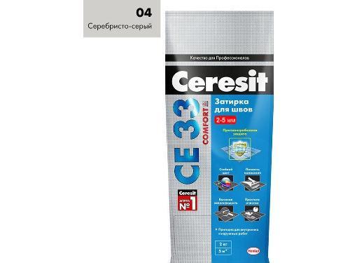 Затирка CERESIT CE33 S №04 серебристо серый 2-5мм 2кг