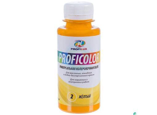 Краситель PROFILUX PROFICOLOR №2 жёлтый 100мл универсальный