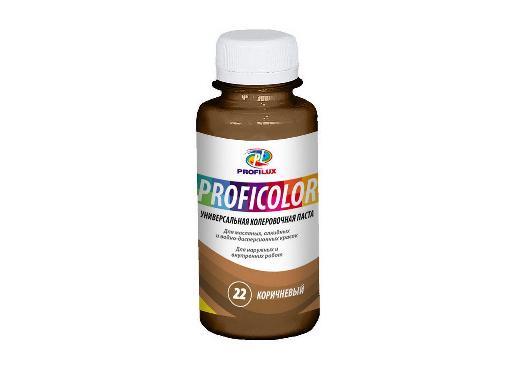 Краситель PROFILUX PROFICOLOR №22 коричневый 100мл универсальный