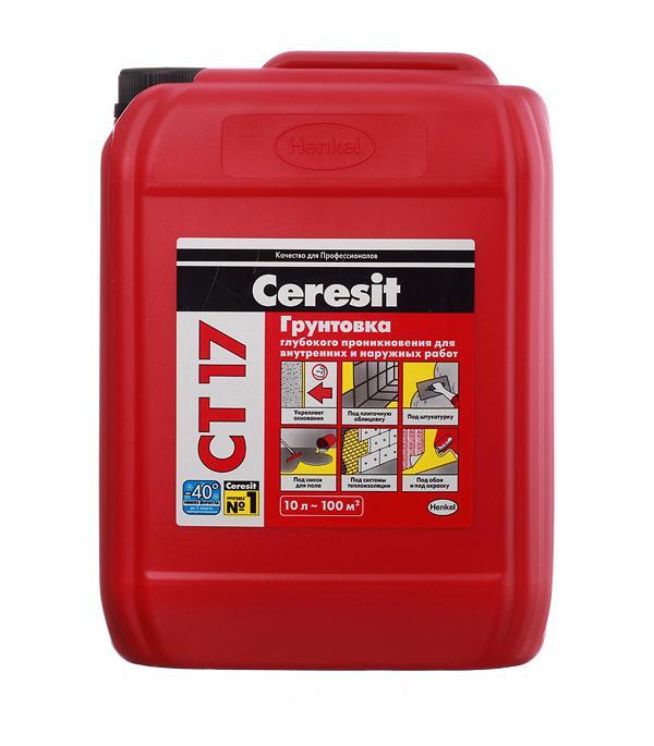 Грунтовка Ceresit Ct17 10л глубокого проникновения