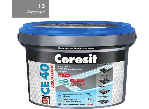 Затирка CERESIT CE 40 Aquastatic № 13 Антрацит 2 кг