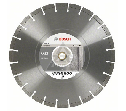 Круг алмазный BOSCH Expert for Concrete 450x25.4 сегмент (2.608.602.563)