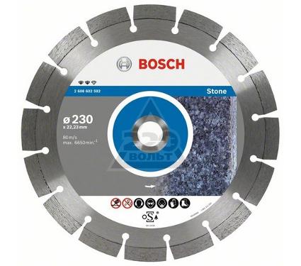 Круг алмазный BOSCH Expert for Stone 115x22 сегмент (2.608.602.588)