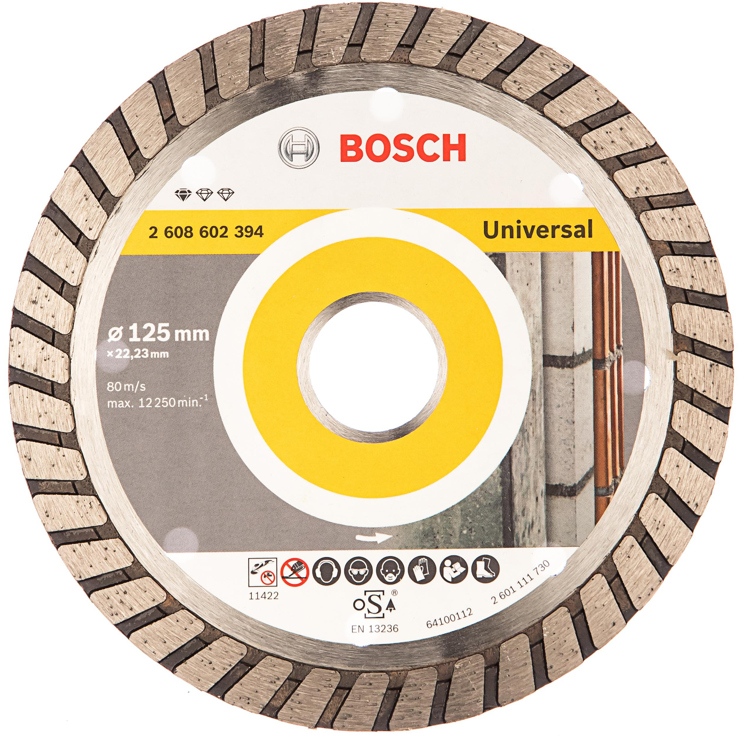 Круг алмазный Bosch Standard for universal turbo 125x22 турбо (2.608.602.394) диск отрезной алмазный турбо 125х22 2mm 20007 ottom 125x22 2mm