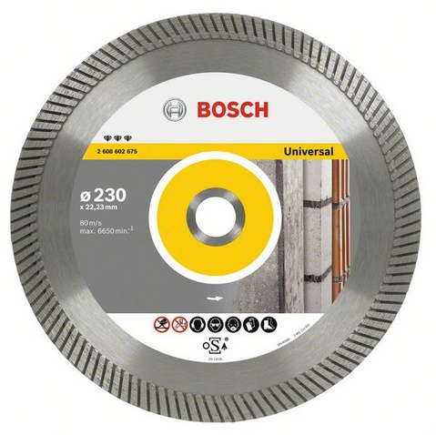 Круг алмазный Bosch Best for universal turbo 230x22 турбо (2.608.602.675)