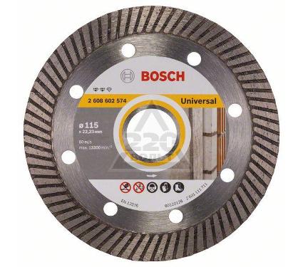 Круг алмазный BOSCH Expert for Universal Turbo 115x22 турбо (2.608.602.574)