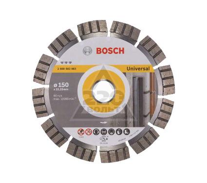 Круг алмазный BOSCH Best for Universal and Metal 150x22 сегмент (2.608.602.663)