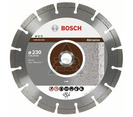 Круг алмазный BOSCH Standard for Abrasive 230x22 сегмент (2.608.602.619)
