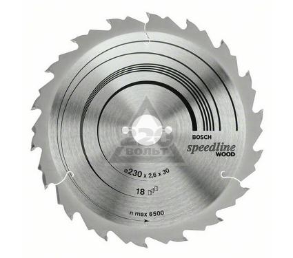 Диск пильный твердосплавный BOSCH Speedline Wood 230x18x30 (2.608.640.804)