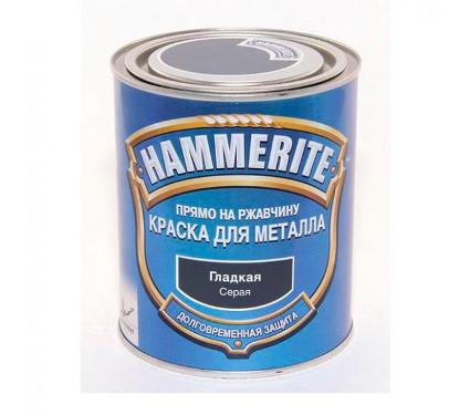 Краска HAMMERITE гладкая серая 0,75 л