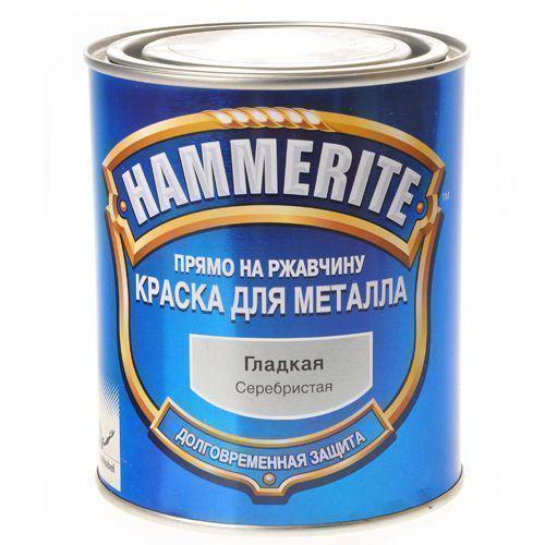 Краска Hammerite гладкая серебристая 0.75л фото