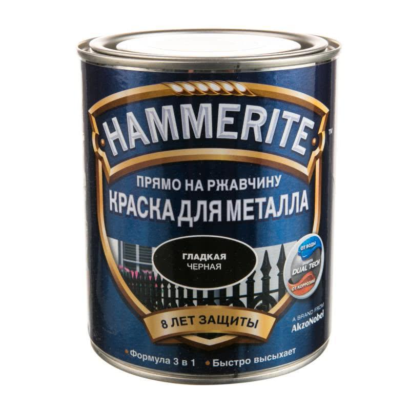 Краска Hammerite гладкая черная 0.75л