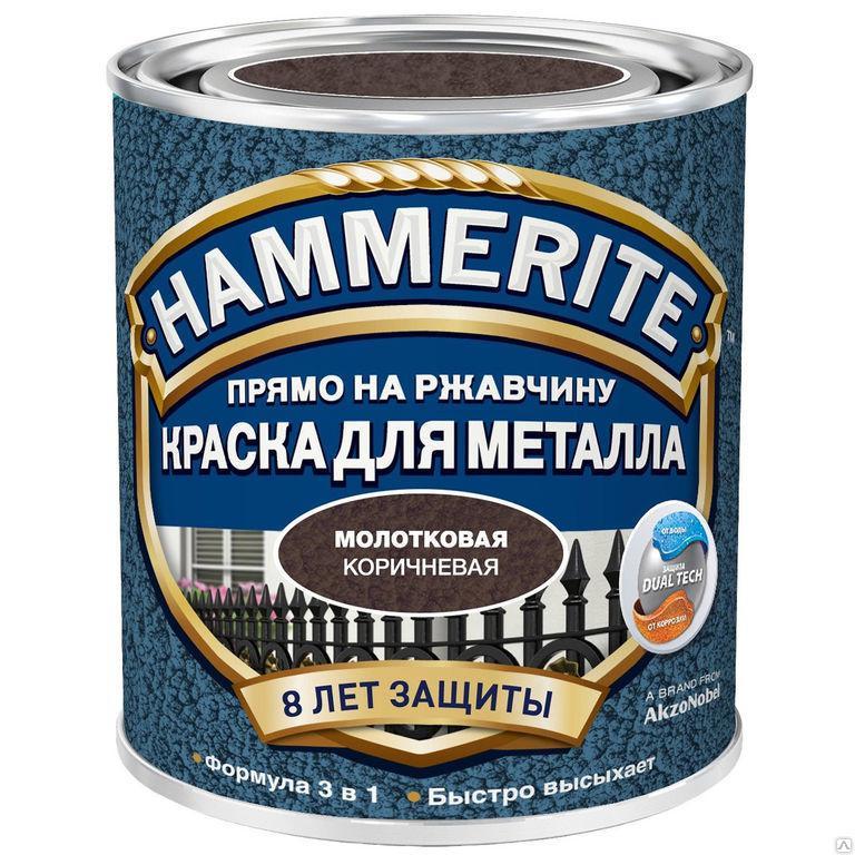 Краска Hammerite молотковая коричневая 0,75 л