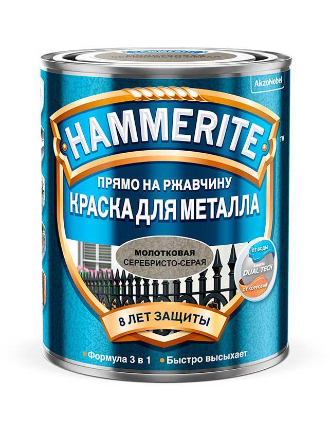 Краска Hammerite молотковая серебристо-серая 0,75 л