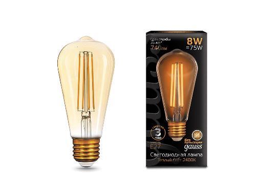 Лампа светодиодная GAUSS 157802008