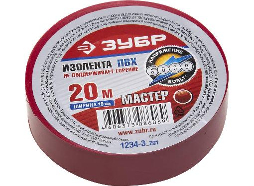Изолента ЗУБР 1234-3_z02
