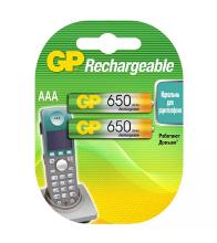 GP 65AAAHC-2DECRC220/200