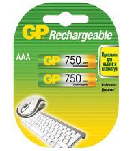 GP 75AAAHC-2DECRC220/200