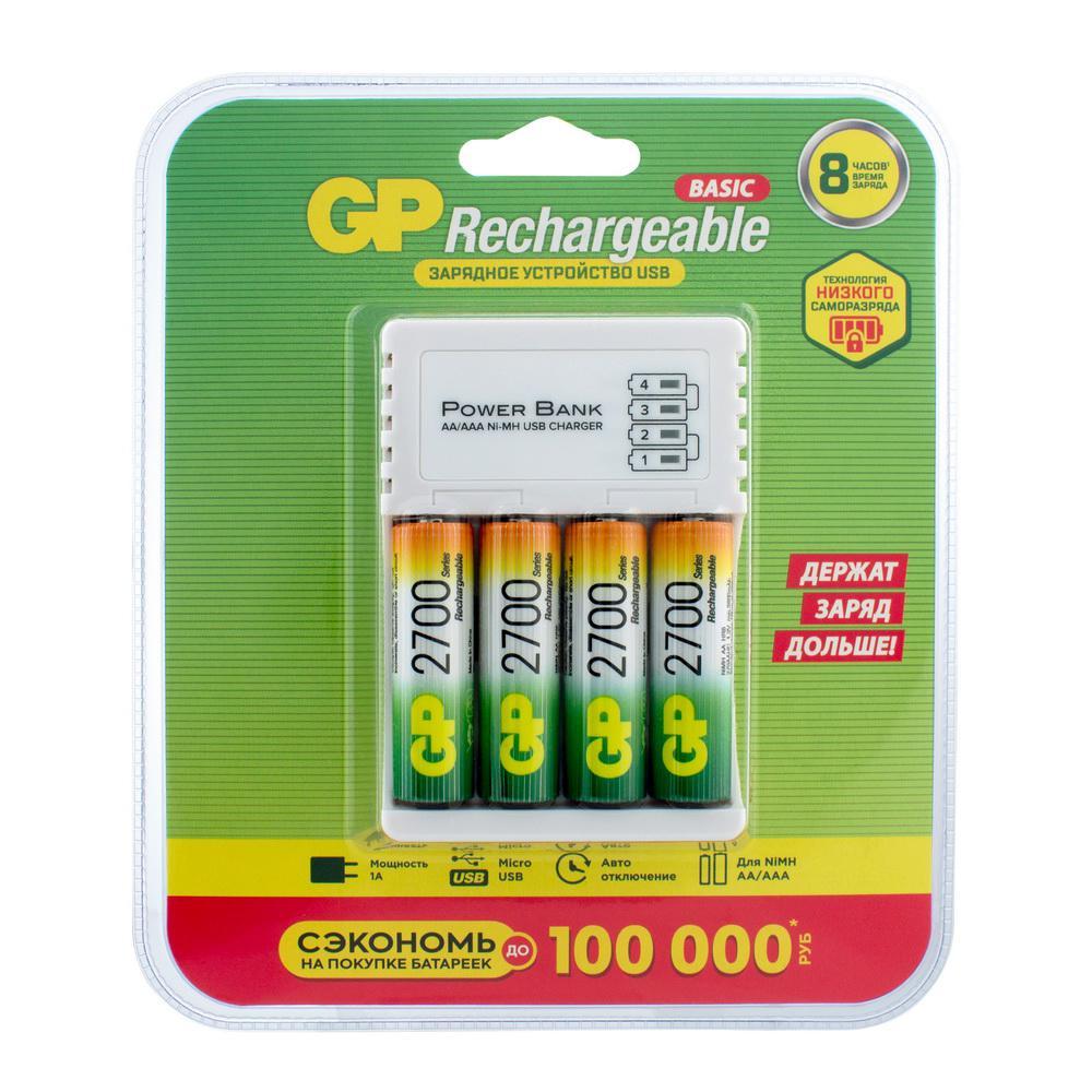 Набор аккумулятор+ЗУ Gp Gp270aahc/cpb-2cr4