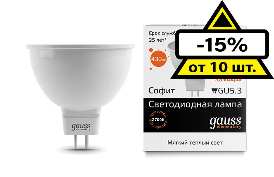 Набор Gauss Лампа светодиодная led elementary 13516 лампа светодиодная gauss 13516 gu5 3 mr16 5 5вт