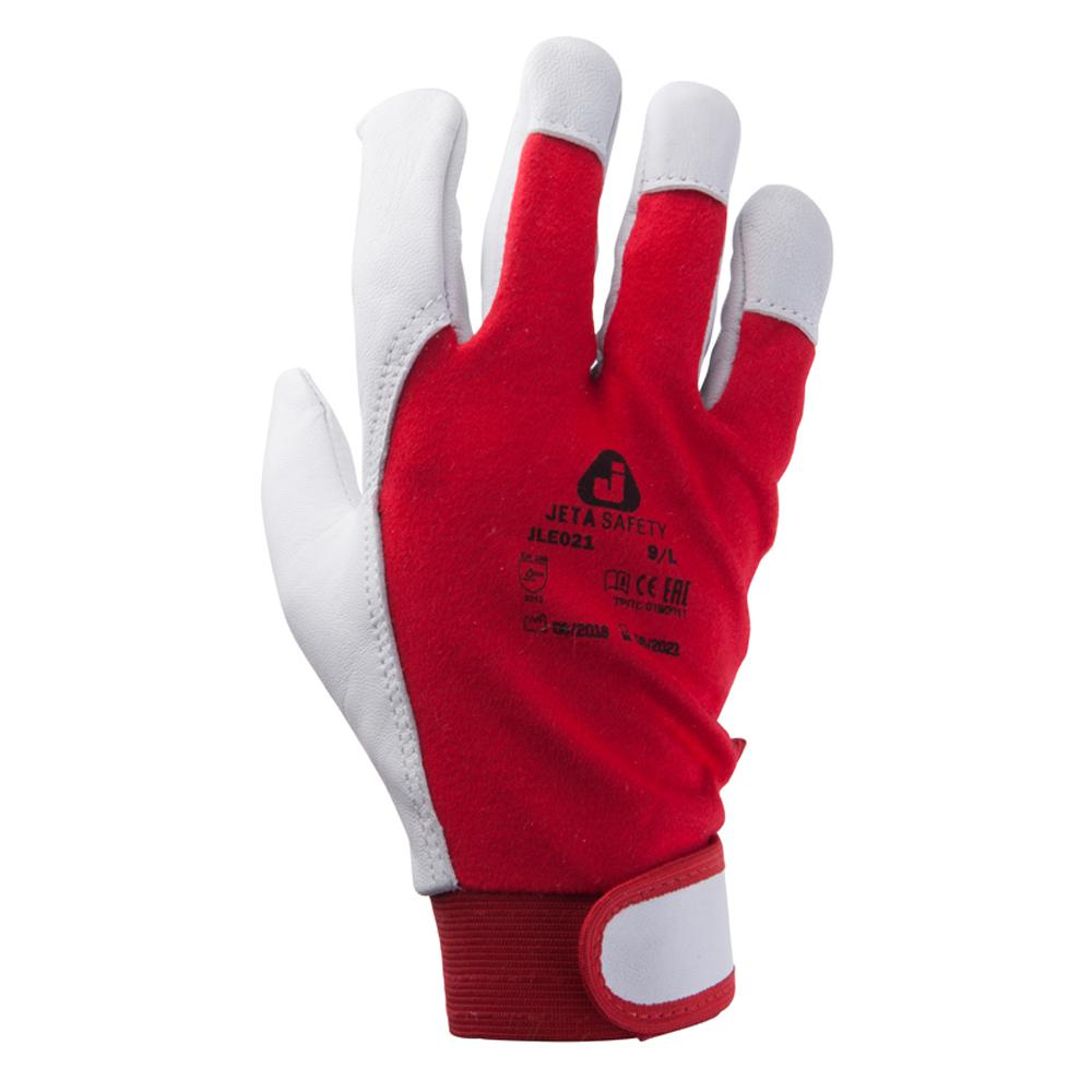 Перчатки защитные Jetasafety Jle021-6/xs12 платье oodji ultra цвет красный белый 14001071 13 46148 4512s размер xs 42 170